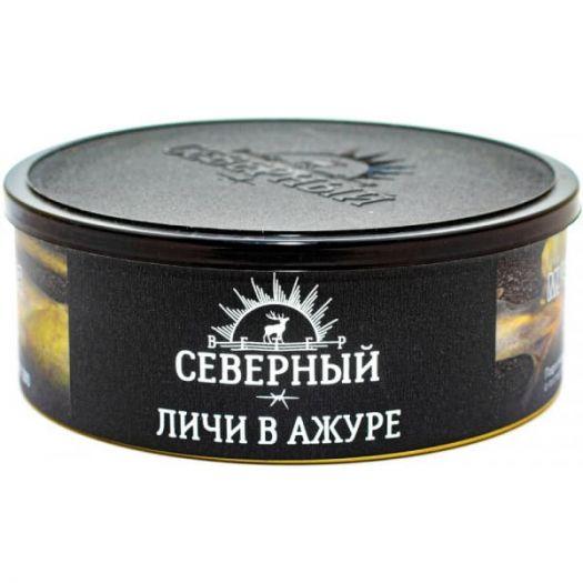 Табак Северный - Личи в Ажуре