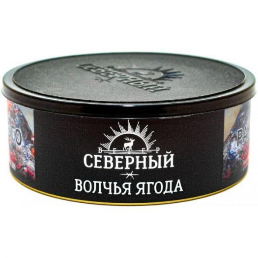 Табак Северный - Волчья Ягода