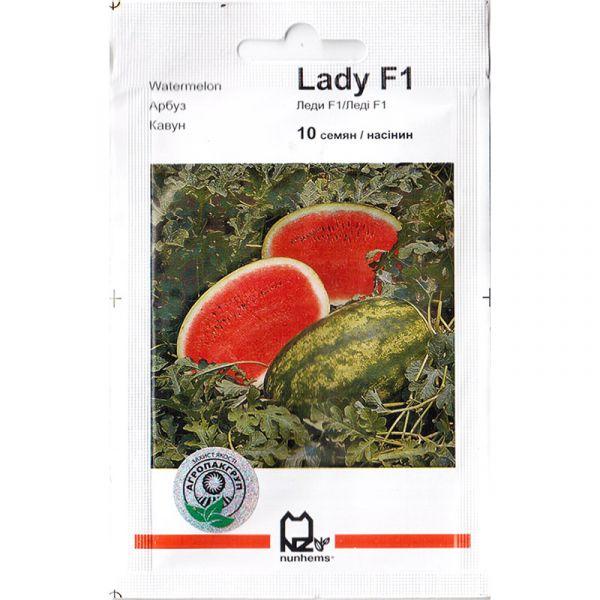 """Леди"" F1 (10 семян) от Nunhems"