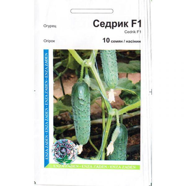 """""""Седрик"""" F1 (10 семян) от Enza Zaden"""