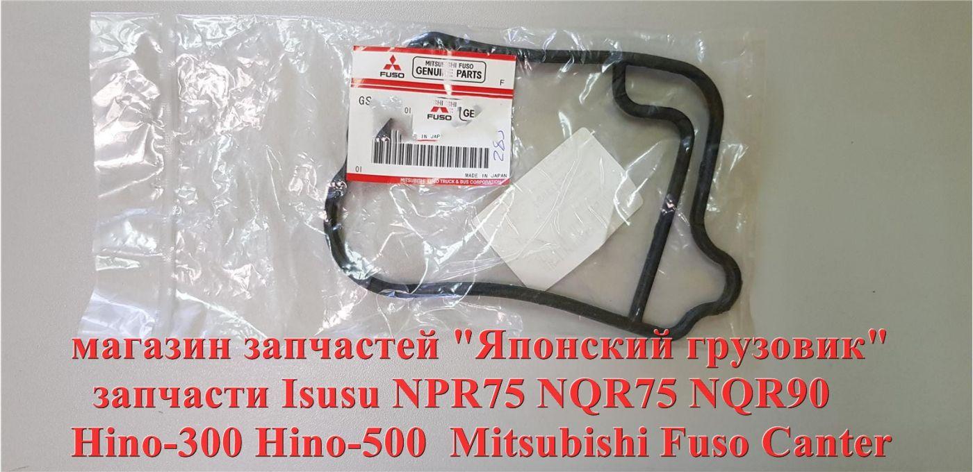 Прокладка сапуна двигателя резиновая Mitsubishi Fuso Canter Евро-3