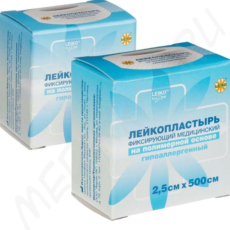 Лейкопластырь на полимерной основе 2,5х500 см в картонной упаковке Leiko