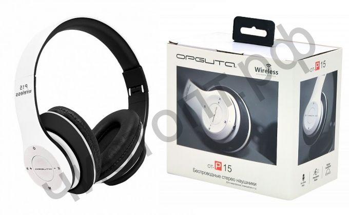 Bluetooth гарнитура стерео OT-P15 Белый (bluetooth,FM,TF ,аккум ) складные