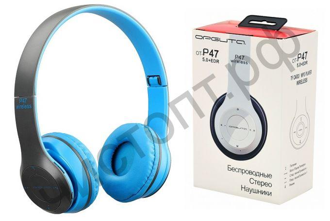Bluetooth гарнитура стерео OT-ERB42 (OT-P47) Синий (bluetooth,FM,TF ,аккум ) складные