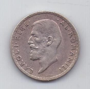 1 лей 1911 года XF Румыния