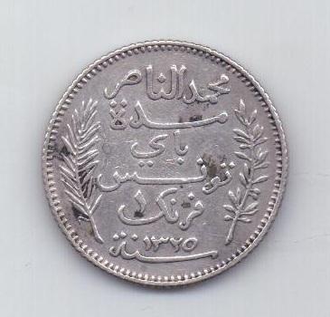 1 франк 1907 года Редкий год XF Тунис Франция