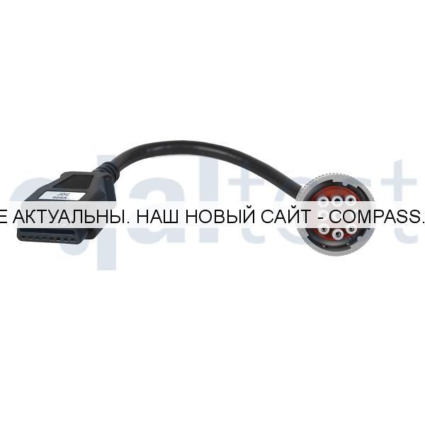 Набор диагностических кабелей Jaltest AGV 29759 для агротехники