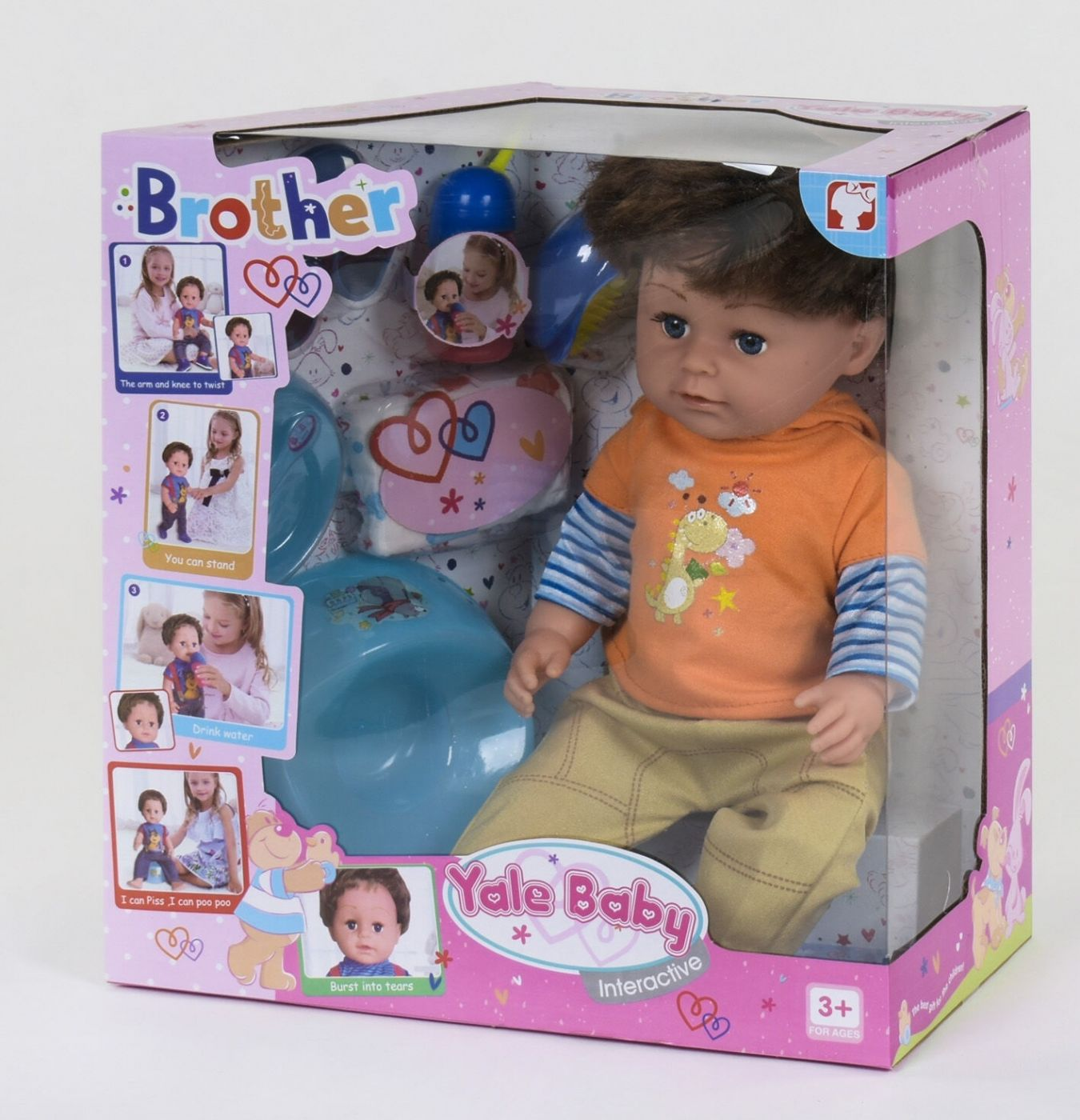 BLB001A Кукла братик Baby doll Brother