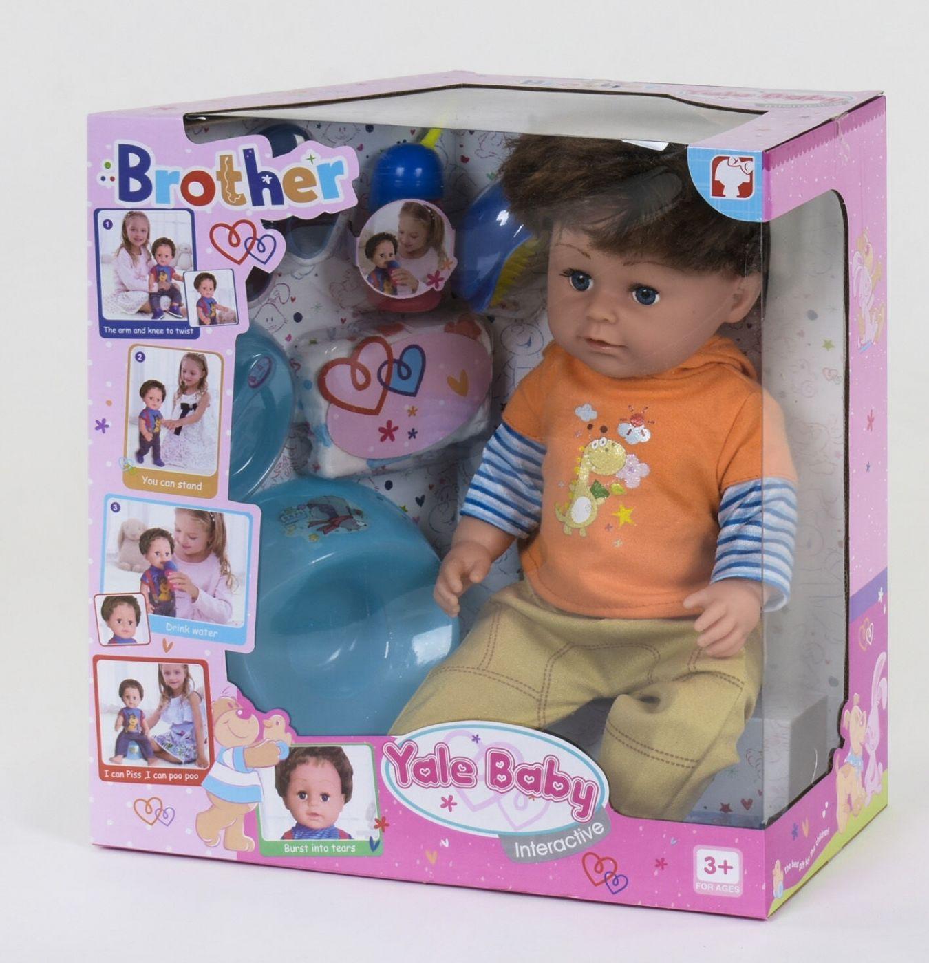 Кукла пупс братик