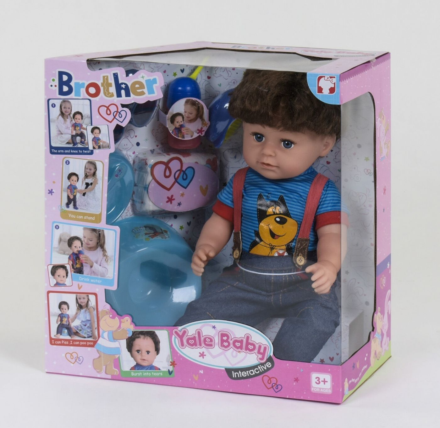 Кукла пупс Baby doll Brother брат интерактивный (BLB001D)