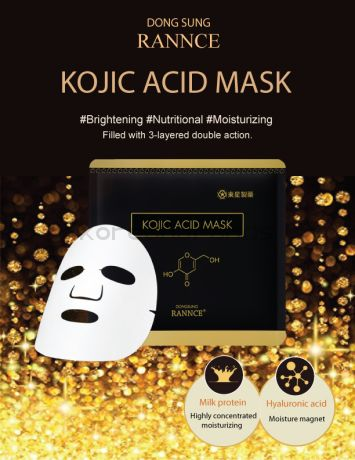 DONGSUNG Rannce Kojic Acid Mask