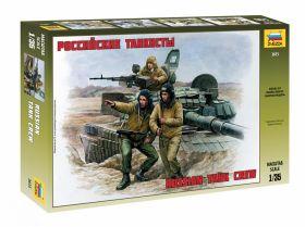 3615 Российские танкисты