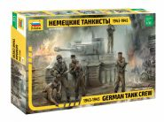 3614 Немецкие танкисты 1943-1945 г.