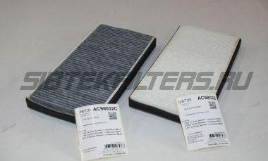 AC98032 OEM: ГАЗ 32218119200, Газель Бизнес с панелью NEXT