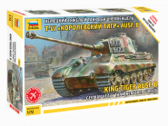 "Немецкий танк ""Королевский тигр"""