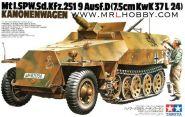 Полугусеничный БТР Sd.kfz.251/9 Ausf.D KANONENWAGEN с короткоствольной пушкой KwK37L/24 и 1 фигурой