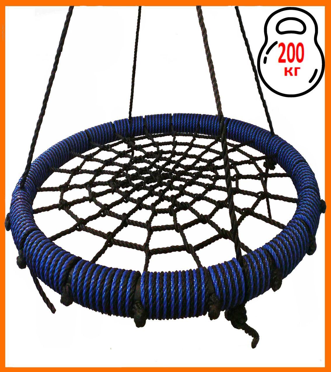 Подвесные качели гнездо диаметром 60 см KIDGARDEN