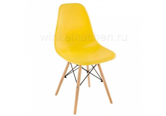 Eames PC-015 yellow