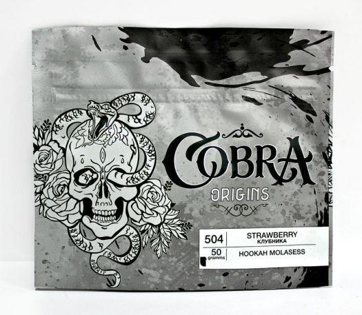 Смесь Cobra Origins - Strawberry