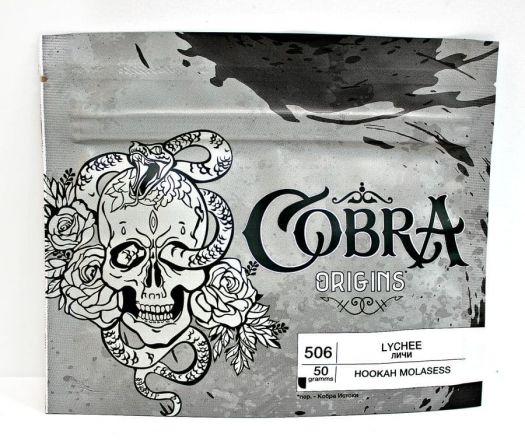 Смесь Cobra Origins - Lychee