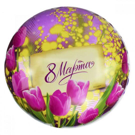 8 марта круг с тюльпанами сиреневый шар фольгированный с гелием