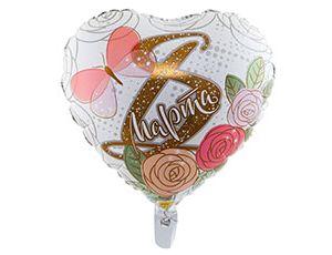 8 Марта сердце белое с розами шар фольгированный с гелием