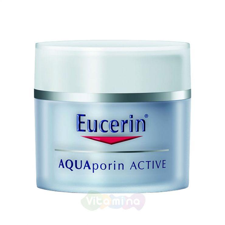 Eucerin AQUAporin ACTIVE Интенсивно увлажняющий крем для чувствительной сухой кожи, 50 мл