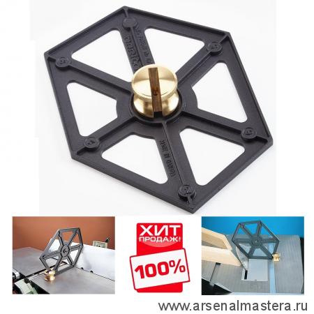 Шаблон Veritas Poly-Gauge шестиугольный 05N14.01 М00003560 ХИТ!