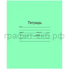 Тетрадь 24л.кл.Маяк ученическая Т5024Т2