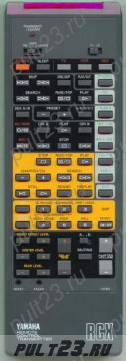 YAMAHA VJ97920, VK32490, RX-V1050