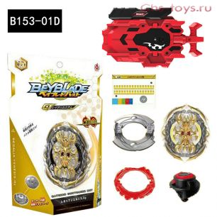 Волчок Flame БейБлэйд Берст Beyblade Burst Catinko Customize (Гатико B-153-02) c электронным драйвером