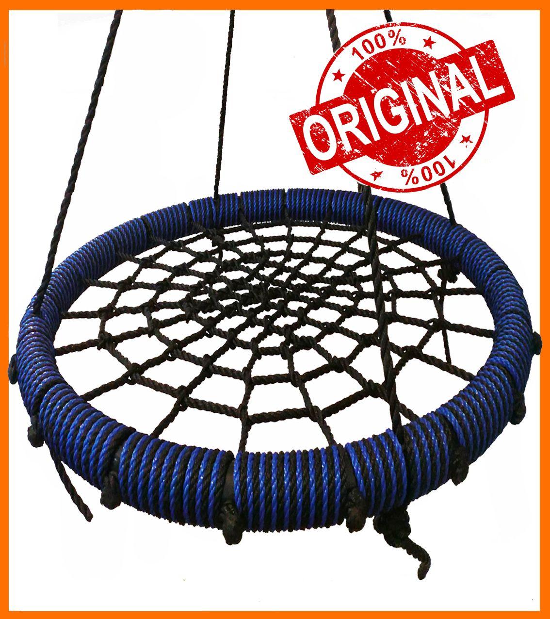 Подвесные качели паутинка диаметром 80 см KIDGARDEN