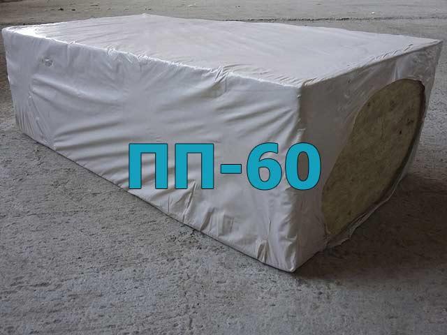 Минплита ПП-60 80 мм