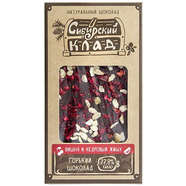 """Горький шоколад, вишня и жмых кедрового ореха """"Сибирский Клад"""", 100 г"""