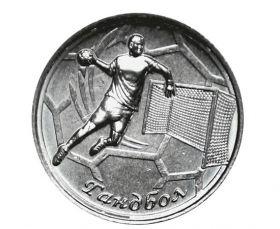 Гандбол 1 рубль Приднестровье 2020