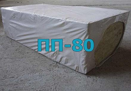 Минплита ПП-80 140 мм