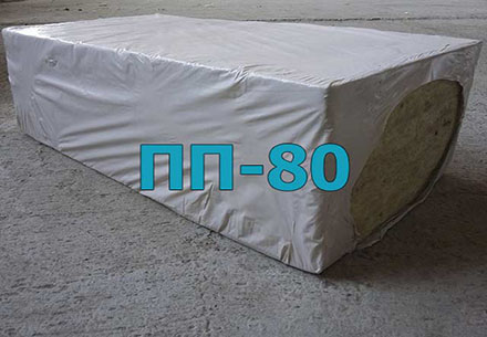 Минплита ПП-80 150 мм