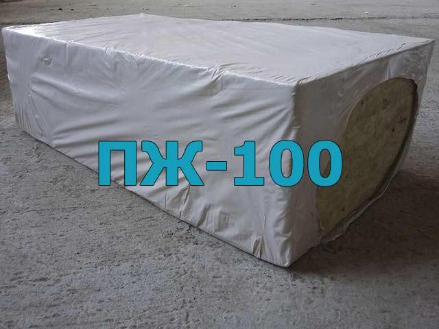 Минплита ПЖ-100 90 мм