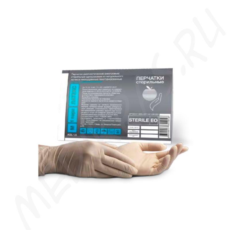 Перчатки BENOVY Latex Chlorinated Sterile смотровые латексные стерильные текстурированные полностью неопудренные M бежевые