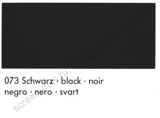 Краска Marabu Glasfarbe GL 073 Black  (черный) 1 л