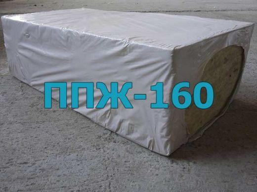Минплита ППЖ-160 60 мм