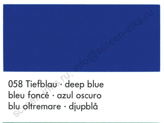Краска Marabu Glasfarbe GL 058 Deep Blue 1 л