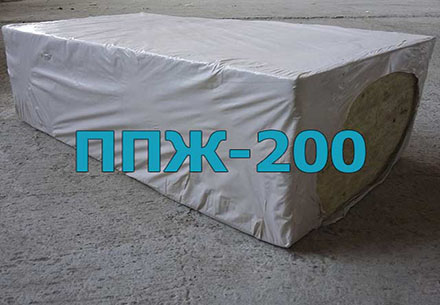 Минплита ППЖ-200 ГОСТ 100 мм