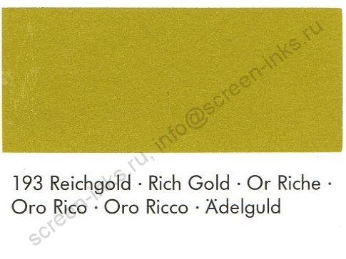 Краска Marabu Glasfarbe GL 193 Rich Gold 1 л