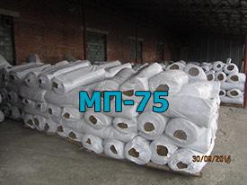 МП-75 Без обкладки ГОСТ 21880-2011 110мм
