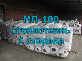 МП-100 Односторонняя обкладка из стеклоткани ГОСТ 21880-2011 110 мм
