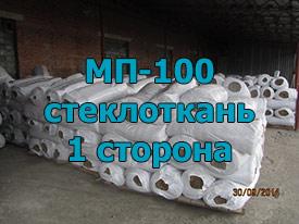 Маты прошивные МП-100 50 мм ГОСТ 21880-2011 с односторонней обкладкой из стеклоткани