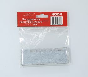 Наждачная бумага на липучке, P240, 30x90 мм, 6 шт.