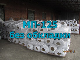 МП-125 без обкладки 60 мм