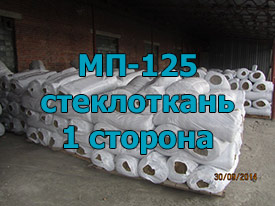 МП-125 Односторонняя из стеклоткани 60 мм